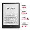 当当自营新品黑色 当当阅读器8 超高清版 电子书 阅读器 电纸书 6英寸8G内存300ppi纯平墨水屏33级阅读灯、多种传书