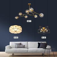 北欧风格套餐灯具分子灯创意个性客厅简约后现代卧室餐厅全铜吊灯
