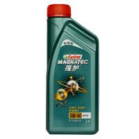 磁护全机油汽车机油 正品 5W-40 1L四季润滑油SN级
