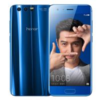 华为 荣耀9 全网通 尊享版6GB+128GB 魅海蓝 移动联通电信4G手机 双卡双待