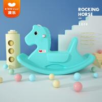 澳乐儿童摇摇马塑料婴儿小木马摇马大号加厚1-2周岁礼物宝宝玩具 蓝色 摇摇马