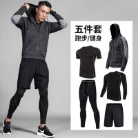 运动五件套跑步套装男健身服篮球速干衣宽松保暖休闲训练服装