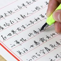 手写体字帖 成人行楷速成钢笔练字帖硬笔临摹行草楷书字帖