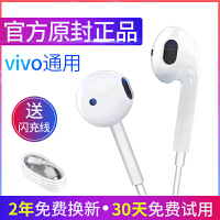 适用vivo耳机入耳式有线xe680 x23 x20plusx21x27线控耳塞式手机专用原配通用k歌重低音高音质