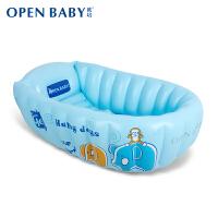 OPEN BABY欧培 婴幼儿童充气洗澡浴盆 宝宝沐浴盆 蓝色小象