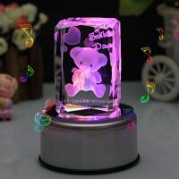 礼无忧 毕业 DIY定制3D小熊水晶音乐盒 创意礼品送女友送给女朋友送老婆送闺蜜同学的生日礼物惊喜实用特别可爱 精美新奇