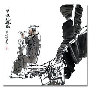 河南美协副主席、 马国强《东坡观砚》LL386