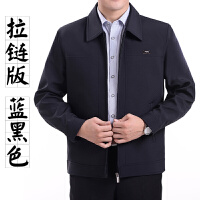 中年男装上衣休闲薄款外套夹克中老年人男士夹克衫爸爸装 拉链版 / 蓝黑色 175 / XL