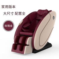 按摩椅多功能家用商用智能全自动全身揉捏电动太空舱老年人沙发椅