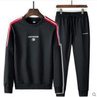 卫衣套装男户外新品网红同款运动休闲套头两件套青少年学生韩版长袖时尚套头衫