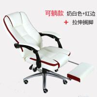 家用电脑椅现代简约舒适游戏椅办公室转向靠背椅可伸缩躺椅办公椅 钢制脚 升降扶手