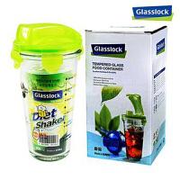 三光云彩 韩国进口玻璃乐扣450毫升玻璃水杯摇摇杯随手茶杯彩盒装绿色