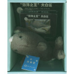"""""""海洋之王""""大白鲨(附磁带一盒)――海洋动物玩具系列"""