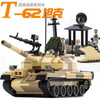 新乐新古迪益智拼插军事积木 武装突袭T-62坦克 儿童玩具600019A