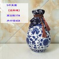 中式2斤3斤5斤装景德镇密封古典青花瓷酒坛子陶瓷酒瓶空酒具酒柜