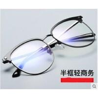 轻商务金属半框眼镜男 韩版超轻女士带防蓝光镜片 新款眼镜架防蓝光平光镜
