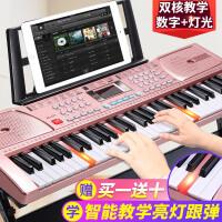 儿童电子琴61键初学女孩多功能益智钢琴3-6-12岁宝宝音乐早教玩具