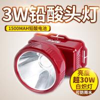 3W强光充电超亮头戴式LED头灯户外远射LED矿灯夜钓鱼灯手电筒