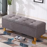 实木试换鞋凳鞋柜沙发凳收纳凳长方形储物凳服装店试衣凳穿鞋凳子 1