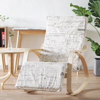 摇椅躺椅折叠逍遥椅懒人孕妇椅实木休闲椅阳台老人午睡椅简约现代 印花色 康宝摇椅