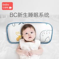 babycare婴儿枕头0-1-6岁新生儿宝宝定型枕儿童护头冰丝枕防偏头