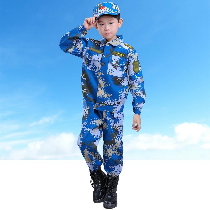 儿童迷彩服军装套装幼儿园男女中小学生舞蹈演出服夏令营军训服装