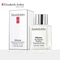 伊丽莎白雅顿(Elizabeth Arden)银级日霜75ml