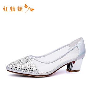 红蜻蜓女透气时尚亮钻优雅女单鞋