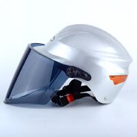 摩托车头盔 电动车头盔 电瓶车防护帽 男女通用夏季头盔 均码