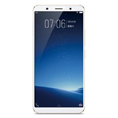 vivo X20 全网通 4GB+64GB 移动联通电信4G手机 双卡双待 金色