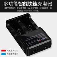 18650��池充�器 3.7V 4.2V座充26650��光手�筒充�器