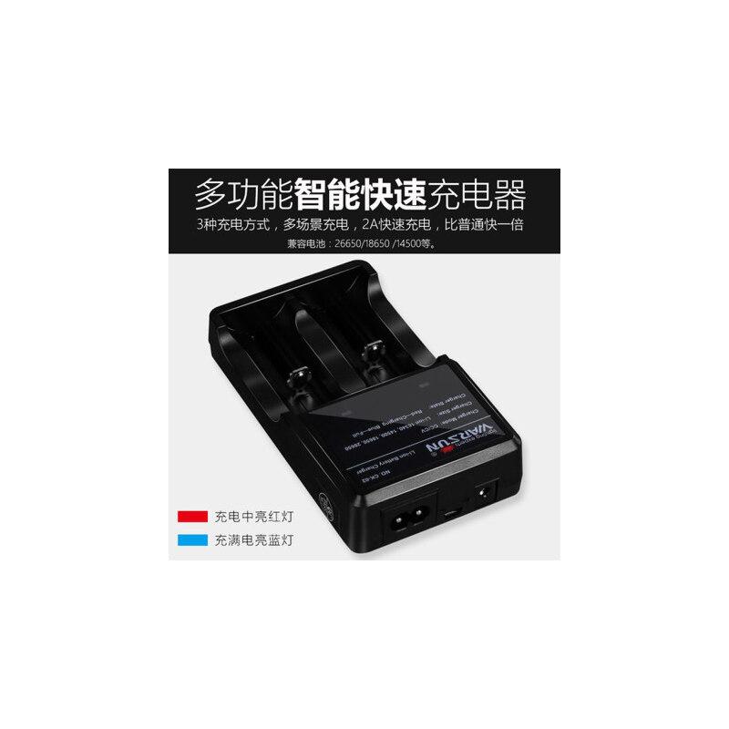 18650锂电池充电器 3.7V 4.2V座充26650强光手电筒充电器 品质保证 售后无忧