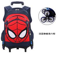 儿童卡通拉杆书包6-周岁男孩拉杆架背包小学生手拉带轮双肩包 蜘蛛侠深蓝色六轮