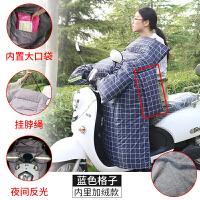 电动车挡风被冬季加厚加绒加大保暖防水踏板摩托车挡风罩护膝连体新品