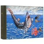 海 陈光镒 绘 上海人民美术出版社 9787532291663