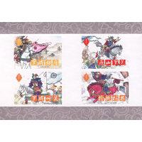 老连环画典藏系列丛书:罗家将(全八册)
