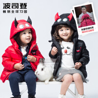波司登(BOSIDENG)童装儿童宝宝羽绒服男童女童短款中小童加厚新款