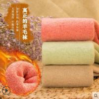 袜子女中筒袜韩版学院风保暖羊毛袜子女加厚毛巾底毛圈