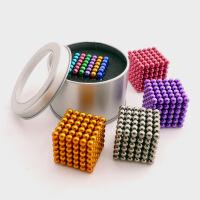 巴克球5mm216颗彩色魔力球钕铁硼磁球磁力球珠片多色玩具