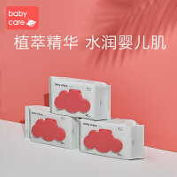babycare宝宝手口多用婴儿湿纸巾新生儿90抽带盖湿巾
