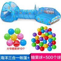 儿童帐篷室内宝宝玩具游戏屋户外婴儿爬行钻洞隧道筒海洋球池围栏p