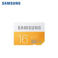 【原装正品】 Samsung/三星 16g内存卡 sdhc sd卡class10 高速16g数码相机单反闪存卡包邮