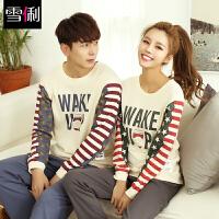 雪俐情侣睡衣男女士秋季长袖韩版运动可外穿居家服套装
