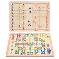 飞行棋 中国象棋磁性玩具儿童早教玩具功能二合一游戏棋
