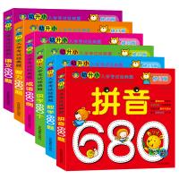 名牌小学入学考试经典题全6册 识字书 成语 拼音 语文 数学智力680题 3-6岁儿童学前班整合教材 加减法天天练 幼
