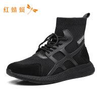 红蜻蜓男鞋春夏新款休闲鞋时尚高帮网布拼接透气跑步鞋男休闲鞋-