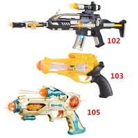 儿童电动玩具枪声光音乐抢小孩宝宝男孩生冲锋枪2-3-5-6岁 ++
