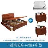 现代中式实木床1.5/1.8米双人床婚床橡木储物高箱抽屉床主卧大床 三抽气压高箱+床垫 1800mm*2000mm 气