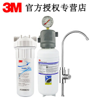 3M净水器家用BEV140厨房自来水过滤器水龙头直饮净水机大流量净水