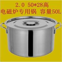 商用电磁炉专用带磁不锈钢桶带盖汤桶加厚加深汤锅储水桶圆桶通用